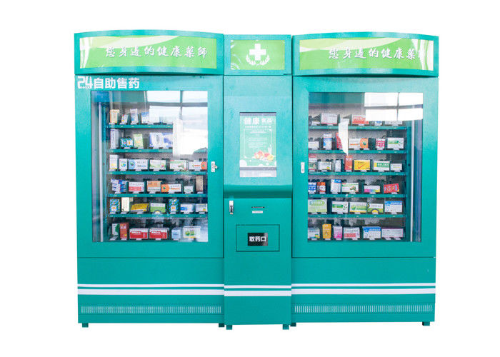 24 Hours Self Service Pharmacy Vending Machine For Airport Bus Station